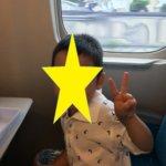 年中さん(4歳児)とはじめての新幹線!我が家のぐずぐず対策