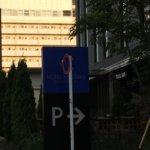 超簡単!穴守稲荷駅からホテルマイステイズ羽田(ホテルJALシティ羽田東京)への行き方